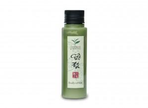 Japanese Green Tea -  Body Lotion 30 ml